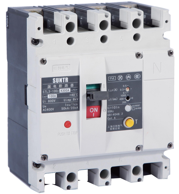 STL3系列塑壳剩余电流断路器