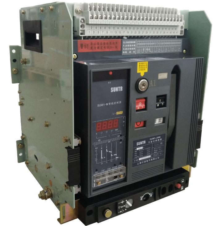 SUW1-1000~6300系列万能式断路器